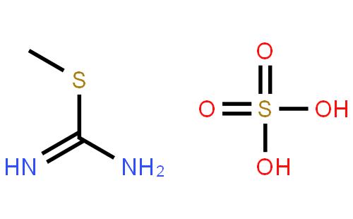 S-甲基异硫脲硫酸盐