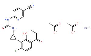 卡拉胶(CAS:9000-07-1)