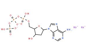 瓜尔豆胶(CAS:9000-30-0)