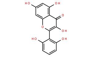 Viscidulin I