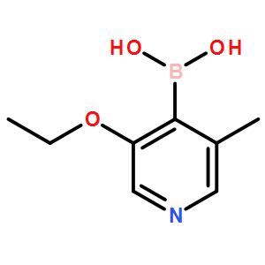3-fluoropyridine-4-boronicacid