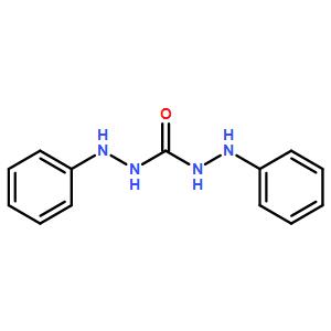 二苯氨基脲